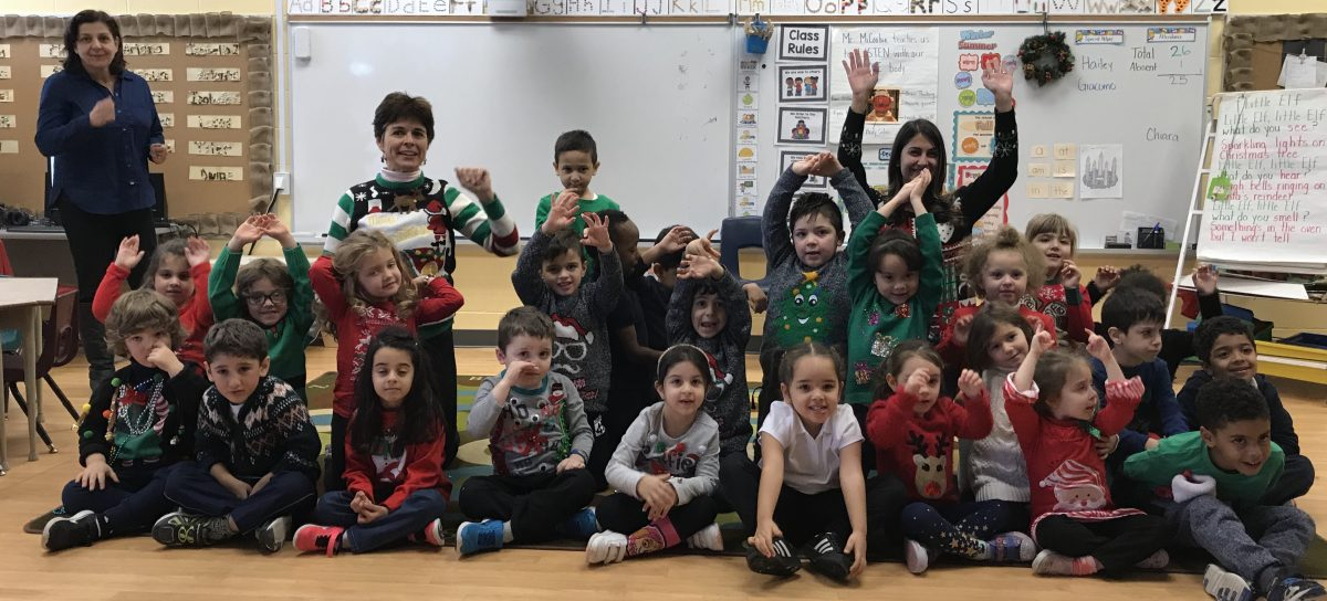 Our Ugly Sweater Dance-a-thon was lots of fun!